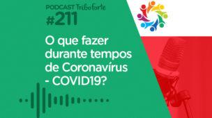 Tribo Forte 211